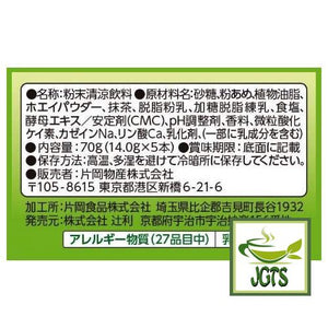 Kataoka Tsujiri Kita Kyo Latte (Matcha & Milk) 5 Pieces (70 grams) Ingredients Manufacturer Information