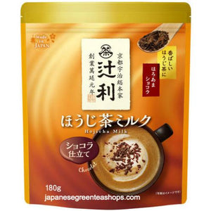 Kataoka Houjicha with Milk Chocolate (180 grams)