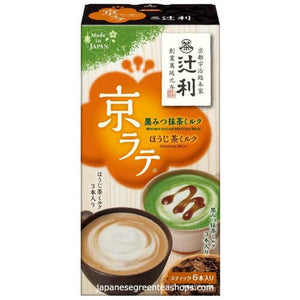 Kataoka Kyoto Latte Brown Sugar Matcha Milk and Houjicha Milk 6 Sticks (84 grams)