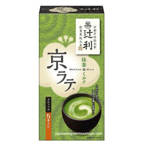 Kataoka Tsujiri Kita Kyo Latte (Matcha & Milk) 5 Pieces (70 grams)