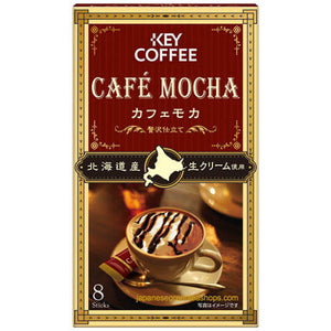 Key Coffee Cafe Mocha Luxury Tailoring Instant Coffee 8 Sticks (62.4 grams)