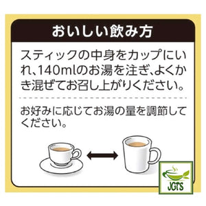 Key Coffee Cafe Mocha Luxury Tailoring Instant Coffee 8 Sticks (62.4 grams) Directions how to make key cafe Mocha
