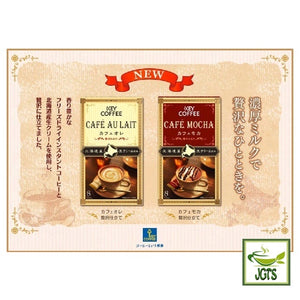 Key Coffee Cafe Mocha Luxury Tailoring Instant Coffee 8 Sticks (62.4 grams) Key Coffee stick selection varieties