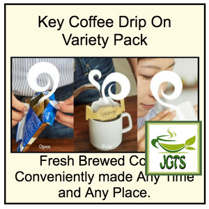 Key Coffee Drip On Variety Pack Ground Coffee 12 Pack (96 grams) Brewing Key Coffee Drip On Variety Pack Coffee