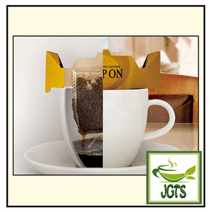 Key Coffee Drip On Variety Pack Ground Coffee 12 Pack (96 grams) Inside cup view