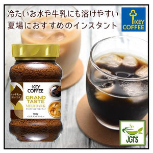 Key Coffee Grand Taste Mild Dark Instant Coffee (100 grams, Jar) Delicious Instant Coffee over ice