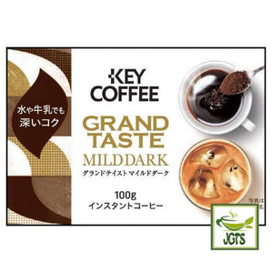Key Coffee Grand Taste Mild Dark Instant Coffee (100 grams, Jar) Instant Coffee Grand Taste