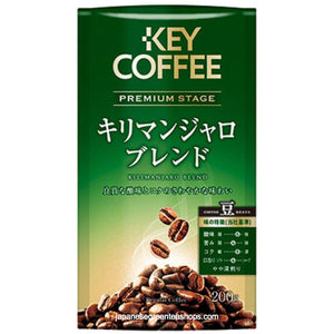 Key Coffee Premium Stage Kilimanjaro Blend Coffee Beans (200 grams)