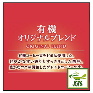 Key Coffee Premium Stage Organic Original Blend Coffee Beans (150 grams) 100% Arabica Organic Coffee Beans