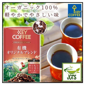 Key Coffee Premium Stage Organic Original  Blend Coffee Beans (150 grams) 100% organically grown coffee beans
