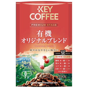 Key Coffee Premium Stage Organic Original  Blend Coffee Beans (150 grams)