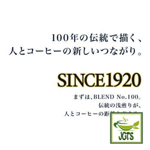 Key Coffee Since 1920, BLEND No.100 Ground Coffee Since 1920