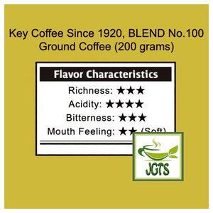 Key Coffee Since 1920, BLEND No.100 Ground Coffee (200 grams) Flavor Chart