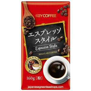 Key Coffee Espresso Style Ground Coffee (160 grams)