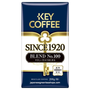 Key Coffee Since 1920, BLEND No.100 Ground Coffee (200 grams)