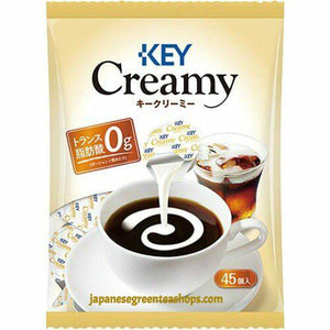 Key Creamy Coffee Creamer 45 Servings (240 grams)