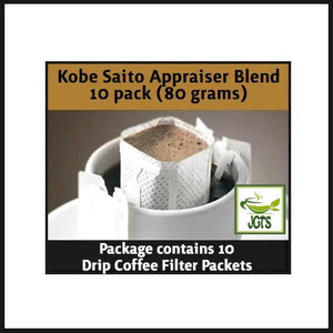 Kobe Saito Appraiser Blend 10 pack (80 grams) One Package contains 10 Drip Coffee Packets