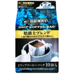 Kobe Saito Roaster's Blend 10 pack (80 grams)