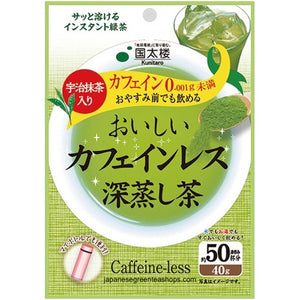 Kunitaro Delicious Caffeine-less Deep Steamed Instant Tea (40g)