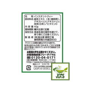 Kunitaro Delicious Caffeine-less Deep Steamed Instant Tea (40g) Ingredients and Manufacturer Information