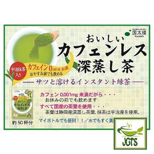 Kunitaro Delicious Caffeine-less Deep Steamed Instant Tea (40g) No Caffeine Powdered Green Tea with Matcha