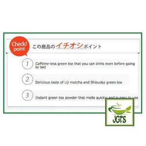 Kunitaro Delicious Caffeine-less Deep Steamed Instant Tea (40g) Shizuoka Green Tea with Uji Matcha