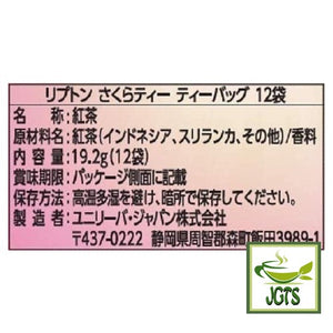 Lipton Sakura Tea Japan Limited Blend 12 Bags (19.2 grams) Ingredients and Manufacturer Information