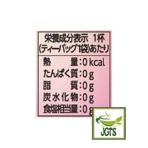 Lipton Sakura Tea Japan Limited Blend 12 Bags (19.2 grams) Nutrition information