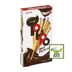 Lotte Toppo Chocolate Box view