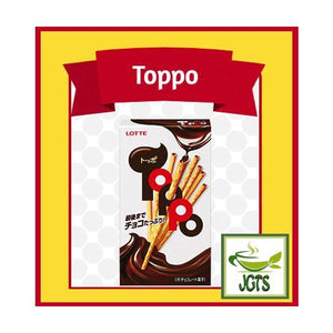 Lotte Toppo Chocolate (36 grams) Creamy Rich Chocolate inside