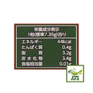 Lotte Whip Ghana Kyo Matcha (58.8 grams) Nutrition information
