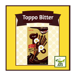 Lotte Toppo Bitter Chocolate (36 grams) Adult Flavor