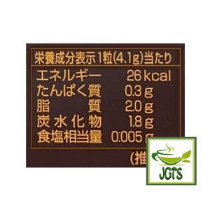 Meiji Melty Kiss First Picked Dark Matcha (56 grams) Nutrition information