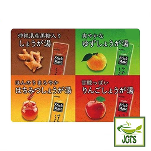 Meito Sangyo Stick Mate Ginger Assortment 20 Sticks (120 grams) Ginger Yuzu Honey Apple flavors
