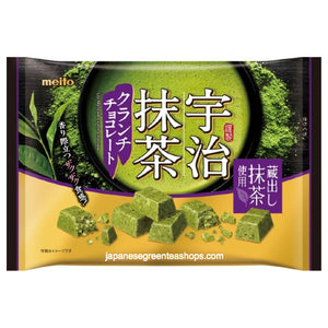 Meito Uji Matcha Crunch Chocolate (126 grams)
