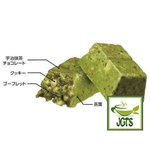 Meito Uji Matcha Crunch Chocolate (126 grams) One matcha cookie cut view