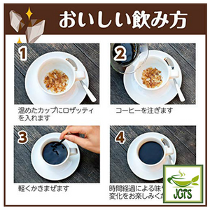 Mitsui Rosati Coffee Sugar 20 Sticks (120 grams) Directions How to use Rosati Coffee Sugar