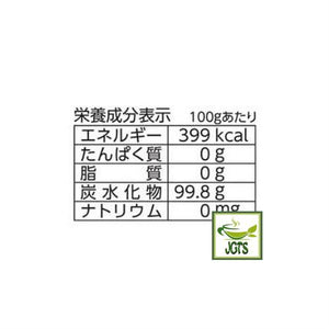 Mitsui Rosati Coffee Sugar 20 Sticks (120 grams) Nutrition Information