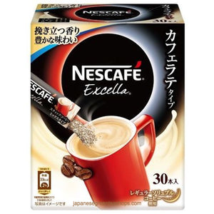 Nescafe Excella Cafe Latte Instant Coffee 30 Sticks (198 grams)
