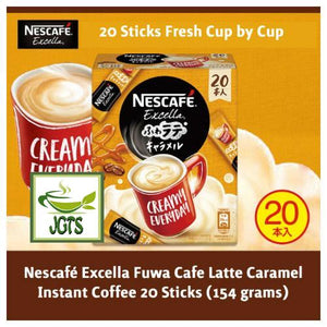 Nescafé Excella Fuwa Cafe Latte Caramel Instant Coffee 20 Sticks (154 grams) Always Fresh 20 Sticks