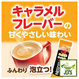 Nescafé Excella Fuwa Cafe Latte Caramel Instant Coffee 20 Sticks (154 grams) Caramel Coffee and Stick