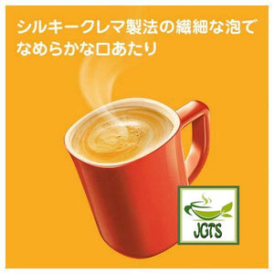 Nescafé Excella Fuwa Cafe Latte Caramel Instant Coffee 20 Sticks (154 grams) Caramel Coffee in Cup