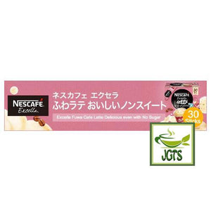Nescafe Excella Fuwa Cafe Latte Oishii Non Sweet Instant Coffee 30 Sticks (222 grams) Creamy Delicious without Sugar