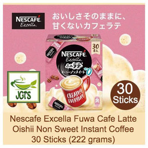 Nescafe Excella Fuwa Cafe Latte Oishii Non Sweet Instant Coffee 30 Sticks (222 grams) Economical 30 Stick Box