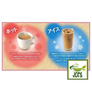 Nescafe Excella Fuwa Cafe Latte Oishii Non Sweet Instant Coffee 30 Sticks (222 grams) Enjoy Hot or Cold
