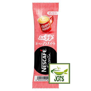 Nescafe Excella Fuwa Cafe Latte Oishii Non Sweet Instant Coffee 30 Sticks (222 grams) Individually Wrapped Sticks