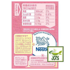 Nescafe Excella Fuwa Cafe Latte Oishii Non Sweet Instant Coffee 30 Sticks (222 grams) Nutrition Information