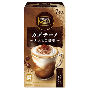 Nescafe Gold Blend Adult Reward Cappuccino 7 sticks (88.2 grams)