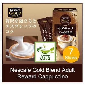 Nescafe Gold Blend Adult Reward Cappuccino 7 sticks (88.2 grams) Delicious Espresso type coffee