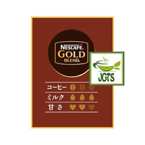 Nescafe Gold Blend Adult Reward Caramel Macchiato 7 Sticks (95.9 grams) Flavor chart Japanese